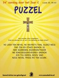 Christus Koning jaar C - Puzzel