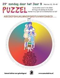 29e Zondag door het jaar B - Puzzel